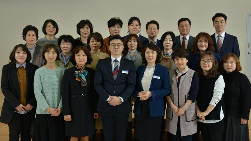 2018groupu_1