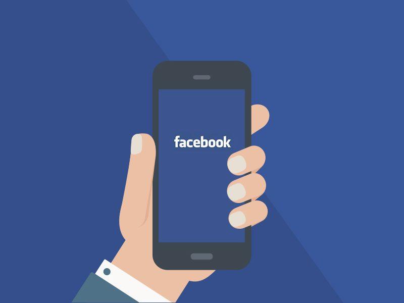 페이스북 개인페이지를 오픈합니다
