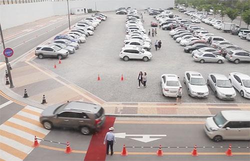 주차 안내 – 운정